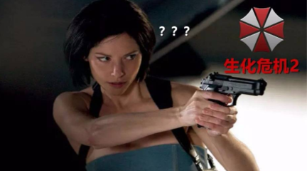 【当电影中的枪声换成CS的枪声会怎样】第十期