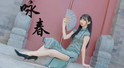 【心心】 咏春 别辜负眼前季节