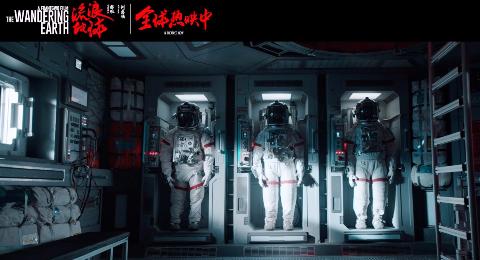 《流浪地球》十二城路演口碑特辑 中国科幻电影新征程