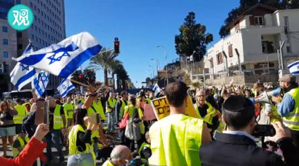 """以色列也爆发了""""黄背心""""抗议"""
