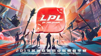 2019 LPL RNG VS EDG