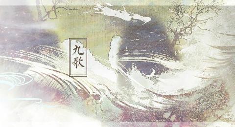 【小曲儿】《九歌》——小曲儿个人原创音乐专辑《十念》