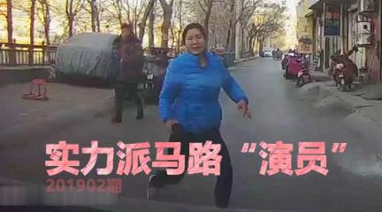 """2019实力派马路""""演员""""第2期"""
