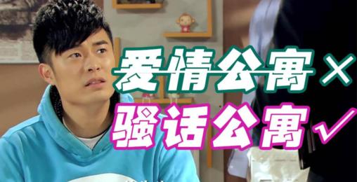 【爱情公寓】唐悠悠:你妈还知道你叔叔的肾不好