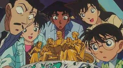 名侦探柯南1999剧场版:世纪末的魔术师【台配】【1080P】