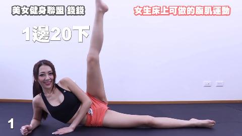 油管:美女健身联盟视频,硬是看完了-福利巴士