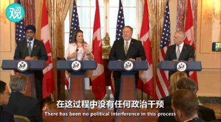 记者追问美加部长孟晚舟事件
