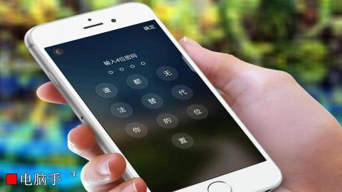 把手机密码改成汉字,这种文字锁屏非常个性!Part1