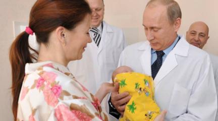 普京:孩子升越多税负越低