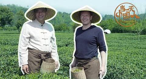 """【当一天中国人】老外蒙顶山学采""""仙茶"""",诀窍大公开"""