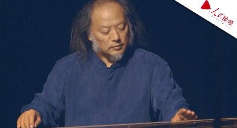【听见中国】第一季第6集 古琴篇 | 天琴:抚吟古今事 自在天地间