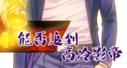 4月10日,锁定腾讯漫动画,看小演员如何扑倒大影帝!