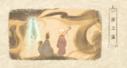 猫仙、祸斗和书生总算组队开始探险之路啦~老母亲留下了欣慰的泪水。战五渣不合体,打不过BOSS战,怂包书生惊现法宝,可是让蜃怪吃了苦头呢。<br/><br/>更多精彩原创漫画,请关注官方微信/微博:完美世界漫画<br/><br/>主声优如下:<br/><br/>陆吾:刘明月<br/><br/>巫真:叶知秋<br/><br/>苏笙:两栖动物<br/><br/>祸斗:苏俣<br/><br/>蜃怪:余潇