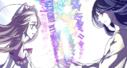 《猫妖的诱惑》漫动画,每周四~周日更新,腾讯动漫抢先看!