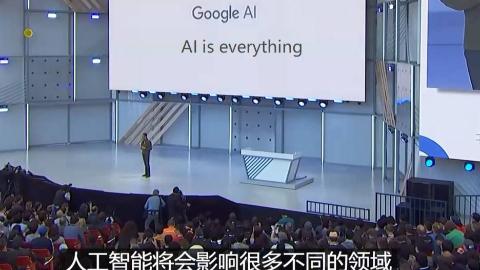 2018 Google I/O:AI就是一切-(中文字幕)