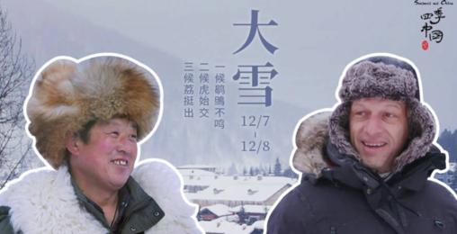 """大雪时节,江森海带你玩转童话世界般的雪乡,体验真实版""""冰雪奇缘"""""""
