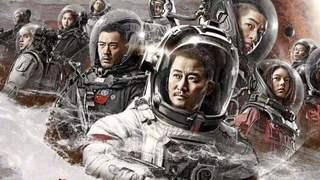 【渔歌剧场】《流浪地球》,国产电影迈出的伟大一步