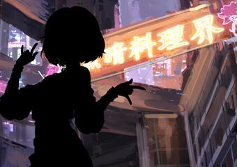 【陶陶】陶克斯·碧萝先辈的探案之路