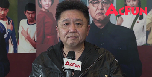 AcFunX《老师·好》于谦于大爷专访!牌面!!!