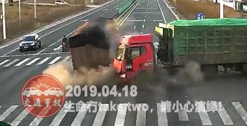 2019年4月18日中国交通事故
