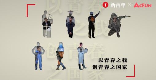 【新青年】五四特輯:百年五四 未來有我