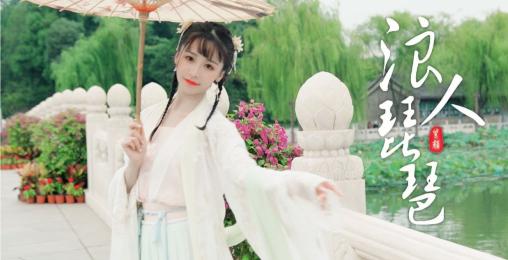 【紫颜】这是北京想与你在阳光下分享呼吸【浪人琵琶】
