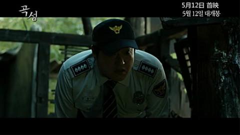 【中字】韩国电影《哭声》电影预告@阿尔法小分队