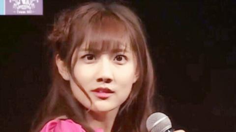 【李艺彤】【SNH48】表情偶像v表情最难喝饮派大星微信少女包图片