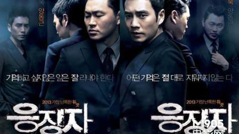 【惩戒者】720P【韩语中字】动作惊悚2013
