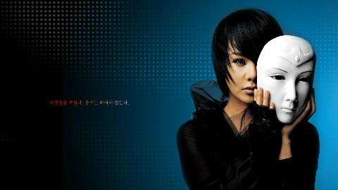 【奥罗拉公主】BD 1080P【韩语中字】悬疑犯罪2005