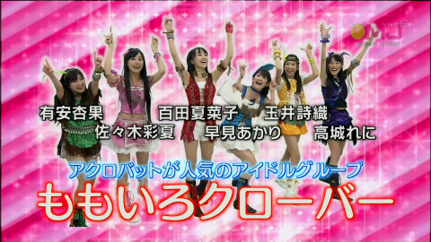 【视频幸运草Z】v视频小品20111018MUSICJA文物宋小宝桃色图片