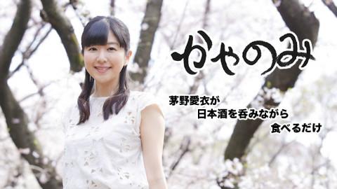 射日本女人_2009日本avv女名单色徒搜查线在线观看女人绝经前有何症状 jajanese