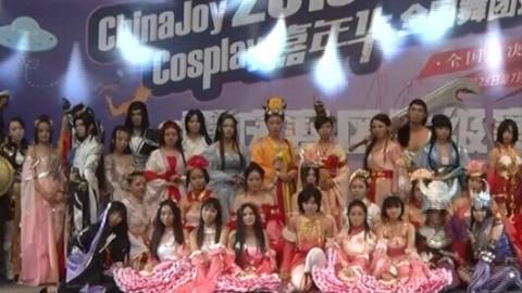oyCosplay嘉年华重庆赛区晋级赛【正南齐北】使女视频图片