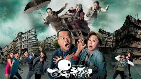 Những Người Bạn - House of Spirits TVB 2016