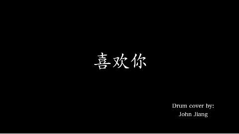 邓紫棋版喜欢你粤语中文发音 图片合集