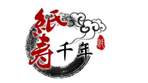 感悟中国字体设计