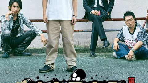 【2016夏季日剧】暗金丑岛君 第三季02【三角字幕组】