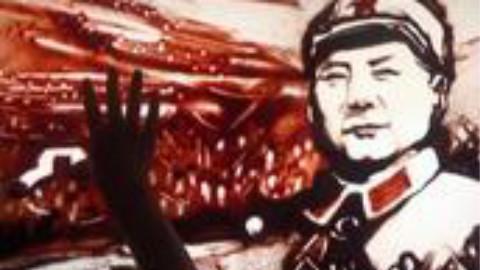 牛人手绘沙画献礼建党95周年红色精神中国梦