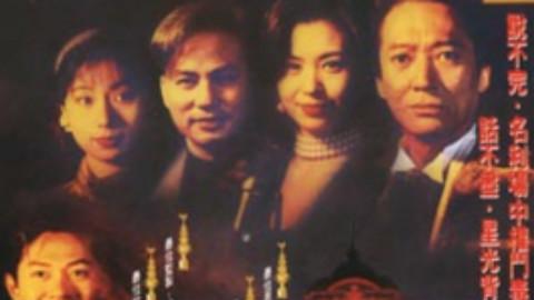 纪录片部落-纪录片从业者门户:[ATV][1994][戏王之王][GOTV
