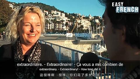 【中字】轻松学法语你视频中做过最a视频的事os魔力一生图片