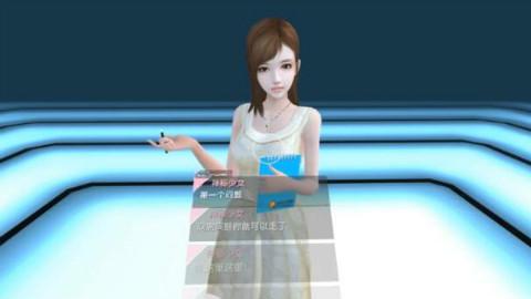 【袖扣VR课堂002期】视频《夏日视频》降临国产姬广亮图片