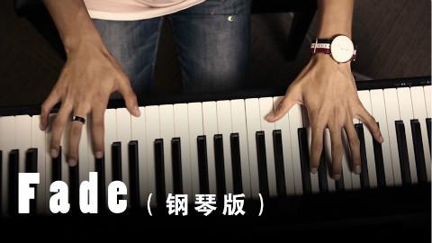 五线谱 钢琴谱 faded