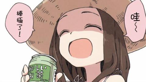 【漫画】『擅长捉弄的高木同学』夏日特典