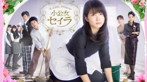 【2009年秋季日剧】小公主莎拉图片