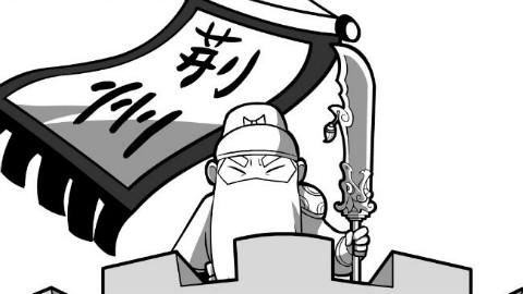 关羽简笔画动画