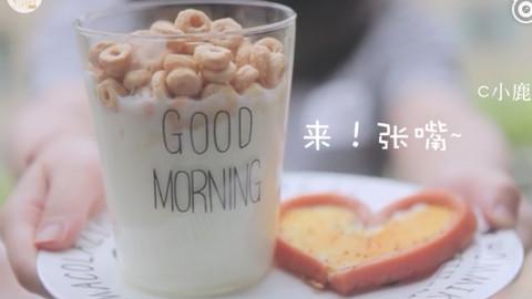 【4款元气早餐】·NZ简食·厨娘物语·@nzcool.cn4款元气早餐