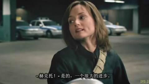 [用嘴看大片]5分钟看完《混合》吃人的汽车你敢坐吗???
