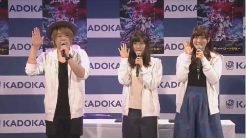 【熟肉】【NogameNolife】松冈爱衣、日笠阳子-AnimeJapan2017公开录音