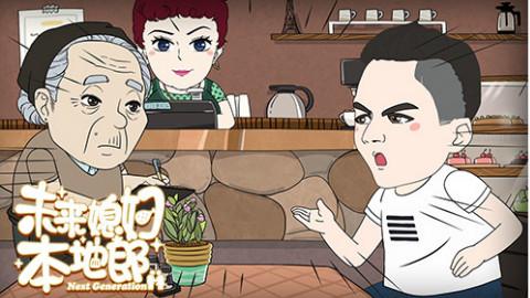 """神乎其技的4位咖啡店老员工,堪比""""神奇四侠"""""""