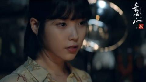 国民妹妹IU李知恩的《阴阳师》MV